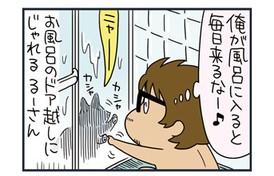 【猫漫画傑作選】背後にいるのはノルウェージャン? チンチラ?