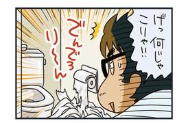 ノルウェージャン、キッチンペーパーを攻撃す【猫漫画傑作選】