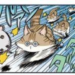 ノルウェージャンのネズミコレクション【猫漫画傑作選】