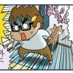 【猫漫画傑作選】ノルウェージャン+チンチラ連合軍、脱走の隙を伺うw