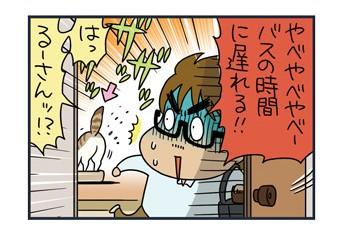 【猫漫画傑作選】トイレ掃除vs.ノルウェージャン+チンチラ連合軍w