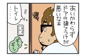 ノルウェージャンとペルシャ、覗くw【猫漫画傑作選】