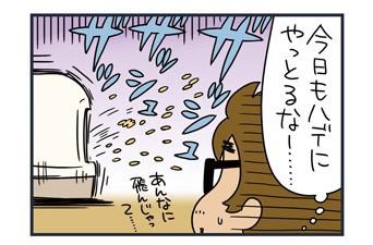 ノルウェージャンとペルシャ、おすすめ猫砂ご紹介【猫漫画傑作選】